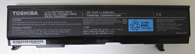 dynabook TX/550LS 型番 PATX550LS バッテリー Li-ion BATTERY PACK Model NO.PA3399U-1BRS 営業型番 PABASO57